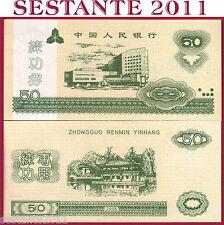 CINA - CHINA - ZHONGGUO 50 YUAN TRAINING NOTES 2006 Fantasy note - FDS / UNC (8)