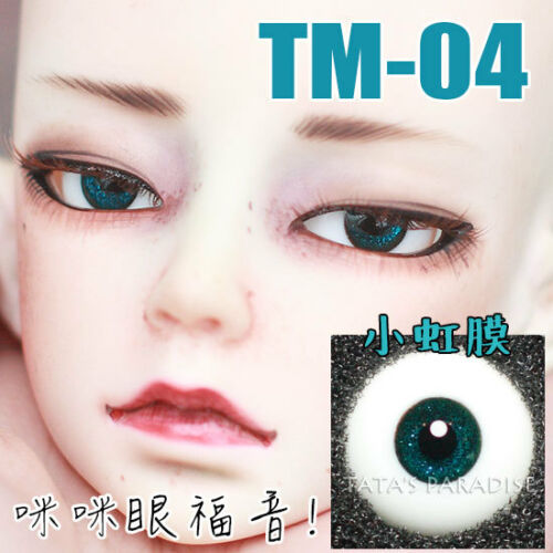 TATA glass eyes TM-04 16mm for BJD SD MSD 1//3 1//4 size doll use deep green