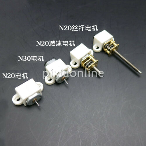 J068 White Plastic Motor Holder for N20//N30 Micro DC Motor DIY Model Parts