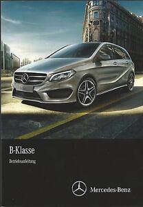 MERCEDES-B-Klasse-Betriebsanleitung-2015-Bedienungsanleitung-Handbuch-246-BA
