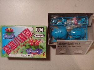Pokemon Pocket Botanical Bulbasaur Japan import NEW Mini Figure Re-ment