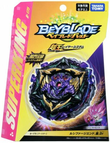 BEYBLADE BURST SUPERKING B-175 Booster LUCIFER THE END Emperor Dr NEW.In stock