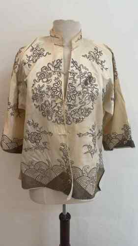 Volup! Vintage 1950's or so silk and embroidered A