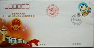 China-FDC-2011-11th-National-People-039-s-Congress-of-PRC