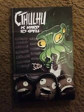 Cthulhu is Hard to Spell Brand New Sealed A Comic Anthology About Lovecraft
