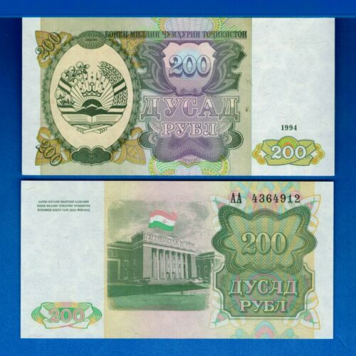 Tajikistan P-7 200 Ruble Year 1994 Former USSR Uncirculated Banknote