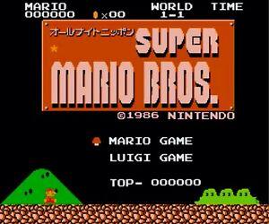 All-Night-Nippon-Tonkachi-Super-Mario-Bros-Famicom-Disk-System-NES-Nintendo