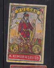 Ancienne   étiquette Allumettes Japon   AAA9969  Viking Drakar