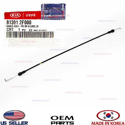 2004-2009 Kia Spectra Drivers Front Inner Door Lock Cable OEM 81391-2F000