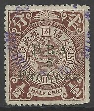CHINA 1901 5c on ½c B.R.A green schg Coiling Dragon, Violet postmark, SG#BR133b