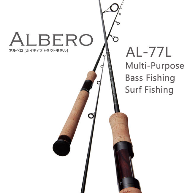 Japan Varivas Albero Multi-Purpose Rod (Model AL-77L) Best Rod of the World