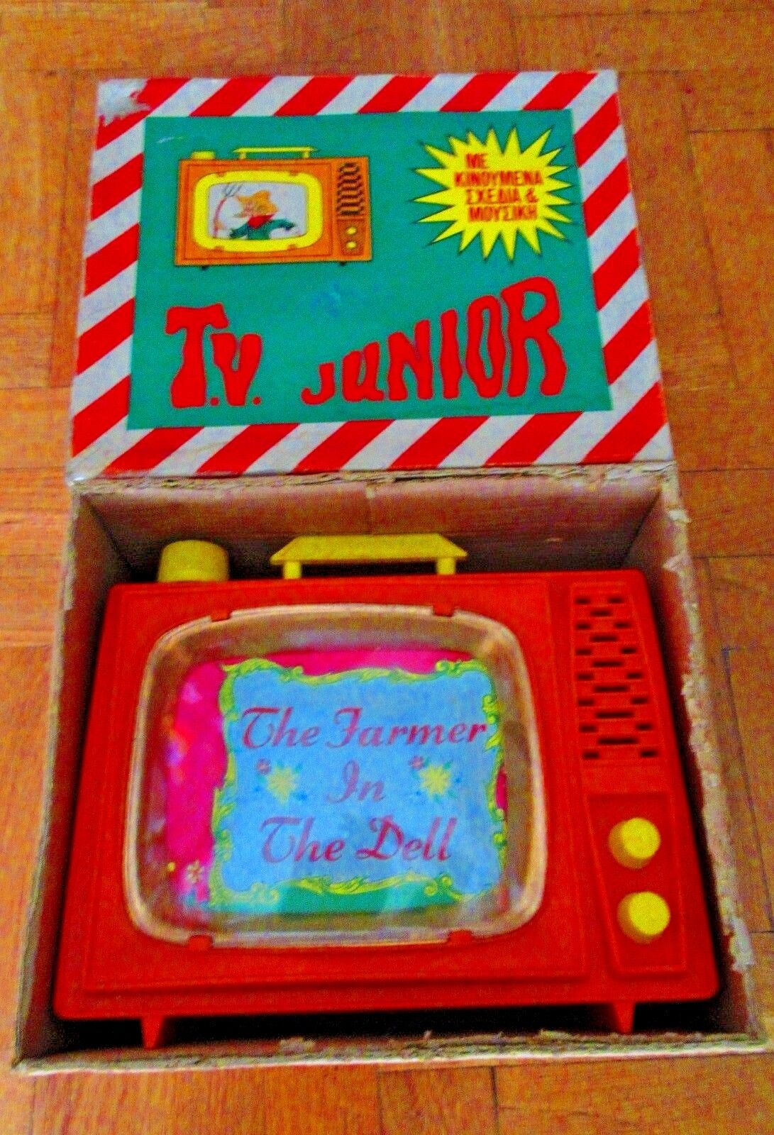 VINTAGE RARE GREEK TV JUNIOR FAIRY TAIL STORY & MUSIC BOX PENNY TOY BY KM 70s