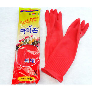 Latex Rubber Kitchen Gloves korea mamison Gloves Long Dish Washing ...