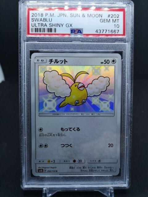Pokemon Japanese S&M Ultra Shiny GX Shiny Swablu Holo 202/150 PSA 10 GEM MINT