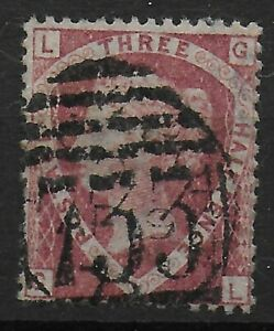 SG51-1-amp-1-2d-Rose-Red-Plate-1-FU-With-733-Stockport-Numeral-Cancel-Ref-05114