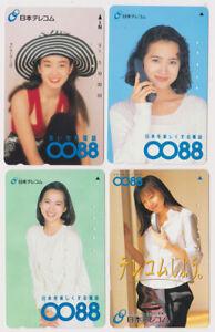 LOT  4 TC JAPON - FEMME Femmes pub Telephone - GIRL WOMAN JAPAN phonecards - 4