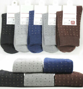 3-Pairs-Mens-Cotton-Socks-Stripe-Work-Everyday-Trainers-Design-Socks-Size-7-11