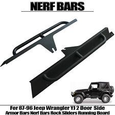 Side Armor Bars For 87-96 Jeep Wrangler YJ 2 DR Side Armor  Rock Slider Nerf Bar