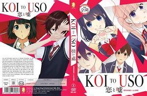 ANIME-DVD-Koi-To-Uso-1-12End-English-sub-amp-All-region-FREE-SHIPPING-FREE-SKU3