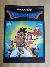 """Dragon Quest """"Poster Limited Edition"""" 1989 by Apollon Legendary RARE"""