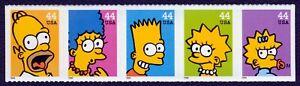 #4403a 44c The Simpsons, Se-Tenant Strip-Homer 1st, Nuevo Cualquier 5=