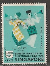 S'pore  South East Asia Cultural festival used 1963 # E