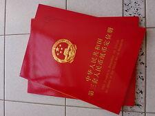 China 3rd Series Banknote 13pcs Complete Set With Folder  第三套人民币 全新纸币13张 精装册