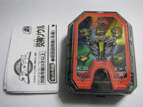 Rare Go Onger Engine Soul EX-1 PROMO Power Rangers RPM JAPAN IMPORT