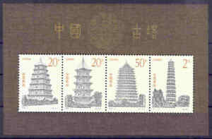 Volksrepublik-China-Block-71-034-Pagoden-034-1994-perfekt-MNH