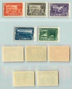 La-Russie-URSS-1949-SC-1420-1424-neuf-sans-charniere-f3813