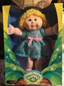 Cabbage Patch Kids Vintage Collector's Edition 35th ...