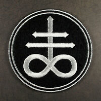 Embroidered Leviathan Cross Patch - Sew Or Iron On 3 Dia Sulfur Sulphur Alchemy