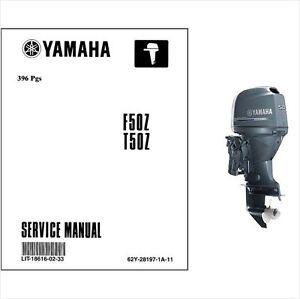 yamaha f50 t50 4 stroke outboard motor service repair manual cd f rh ebay com outboard motor service manual pdf outboard motor service manual online