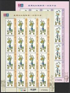 REP-OF-CHINA-TAIWAN-2014-KOJI-POTTERY-PEACE-DURING-ALL-4-SEASONS-FULL-SHEETS