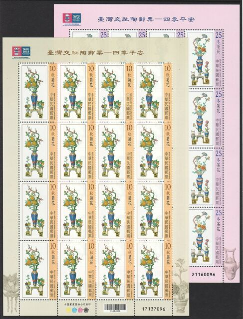 REP. OF CHINA TAIWAN 2014 KOJI POTTERY (PEACE DURING ALL 4 SEASONS) FULL SHEETS