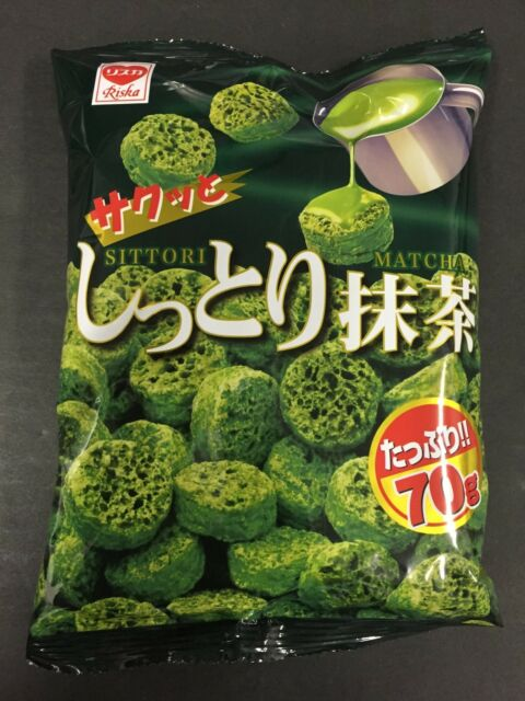 Riska SITTORI Matcha Green Tea Choco Snack Chocolate 70g Chocolates from JAPAN