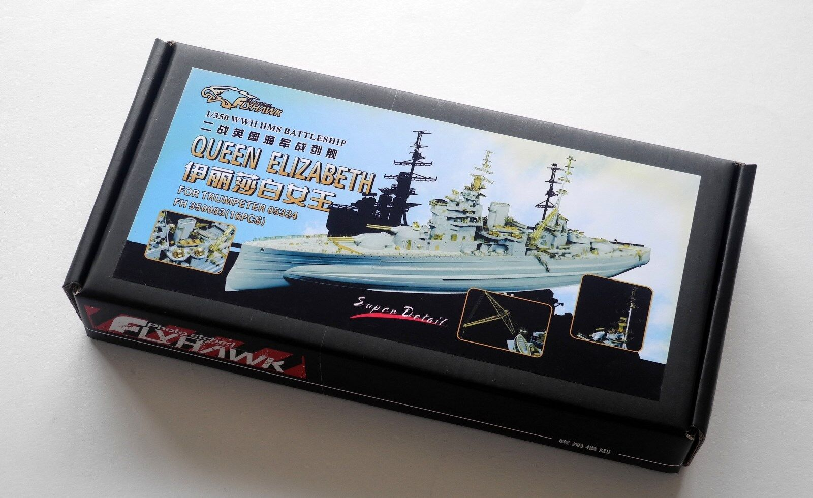 Flyhawk 1 350 350093 HMS Queen Elizabeth for Trumpeter