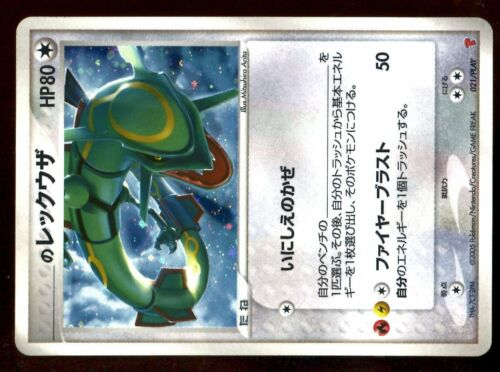 PROMO JAPANESE POKEMON PLAY HOLO N° 021//PLAY RAYQUAZA