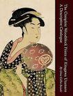 The Complete Woodblock Prints of Kitagawa Utamaro: A Descriptive Catalogue by Gina Collia-Suzuki (Paperback, 2009)