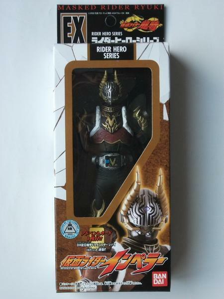 BANDAI Rider Héroe Serie ex Kamen Masked imperer figura Ryuki tokusatsu Hero