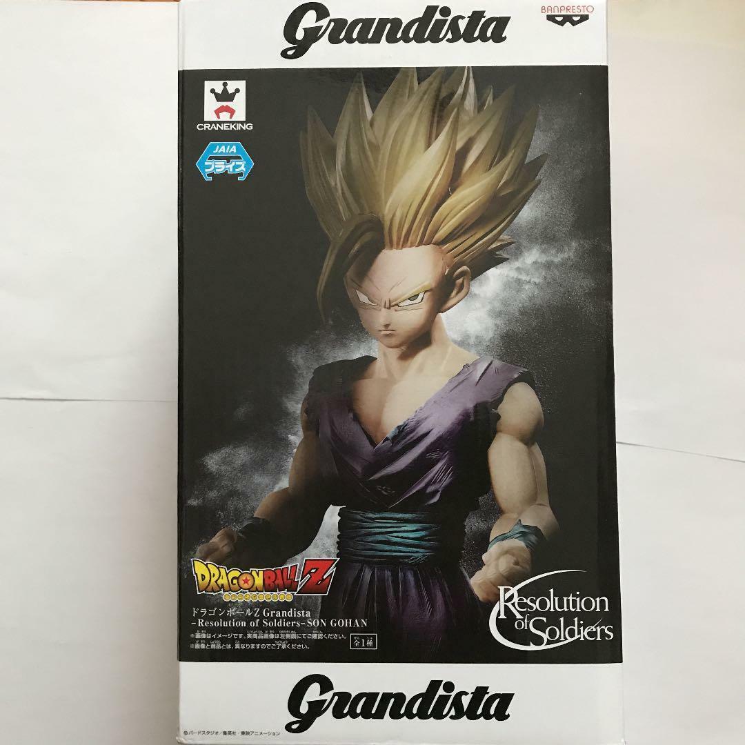 Dragon Ball Figure Grandista Resolution of Soldiers Son Gohan Anime Goods