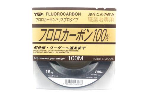 YGK 100% Fluorocarbon Leader Ligne 100m Size 16 55lb 0.66mm (5686)