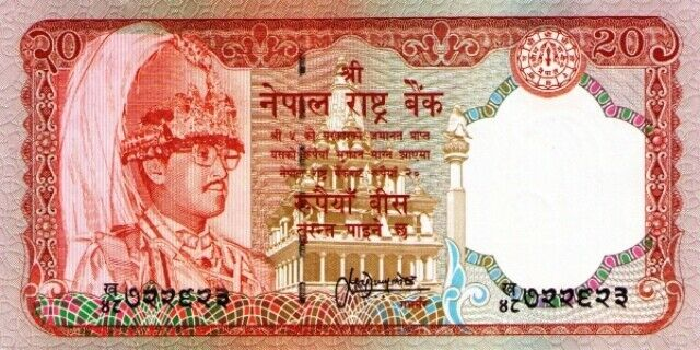 Nepal 1995-2000 billet de 20 rupee pick 38b signature 2 neuf UNC Uncirculated