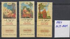Israel 1997 Nr. 1439/1441 - Neujahr 5758 -  postfrisch.
