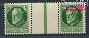 Baviera-wz7a-nuevo-con-goma-original-1914-Ludwig-III-8584823