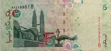 RM5 Ali Abul Hassan sign First Prefix Note AA 2589518