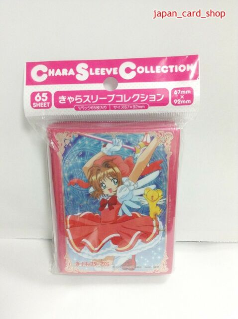66x92mm 21516 AIR Cardcaptor Sakura Sakura Kinomoto TCG Card Sleeve 65