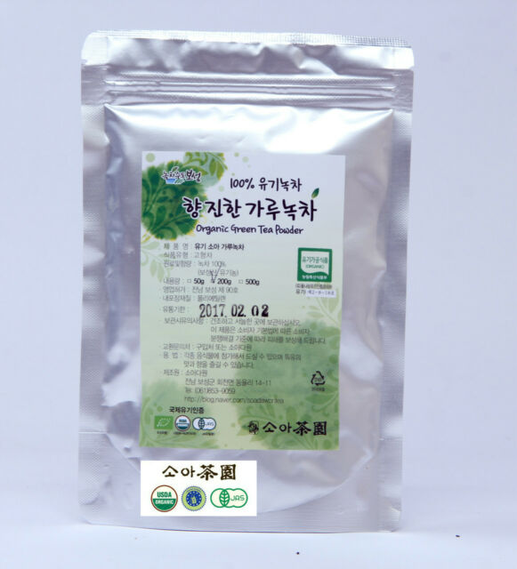 USDA 200g Korean Boseong Green Tea Powder 100% Pure Organic Matcha Flavor diet