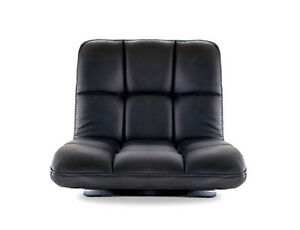 Floor Sitting Swivel Chair Comfortable Leather Cushion