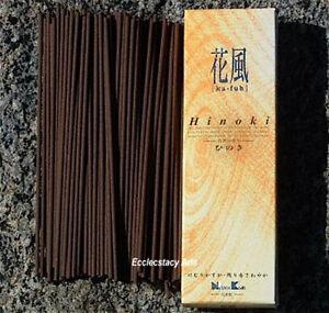 Ka-Fuh-Hinoki-Cypress-Incense-120-Sticks-Nippon-Kodo-Japan-Reduced-Smoke-Incense